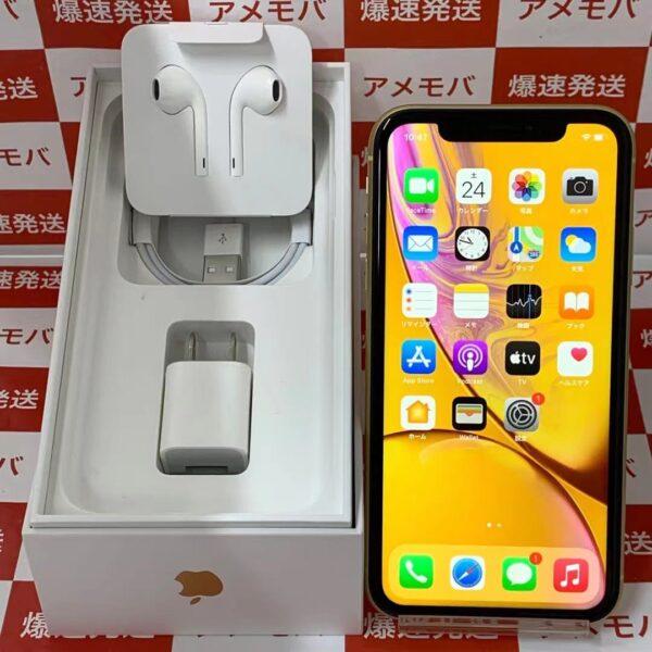 iPhoneXR SoftBank版SIMフリー 128GB MT0Q2J/A A2106 極美品 フルセット-正面