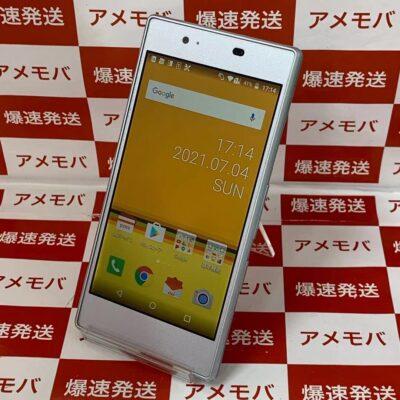 Qua phone KYV37 au 16GB SIMロック解除済み