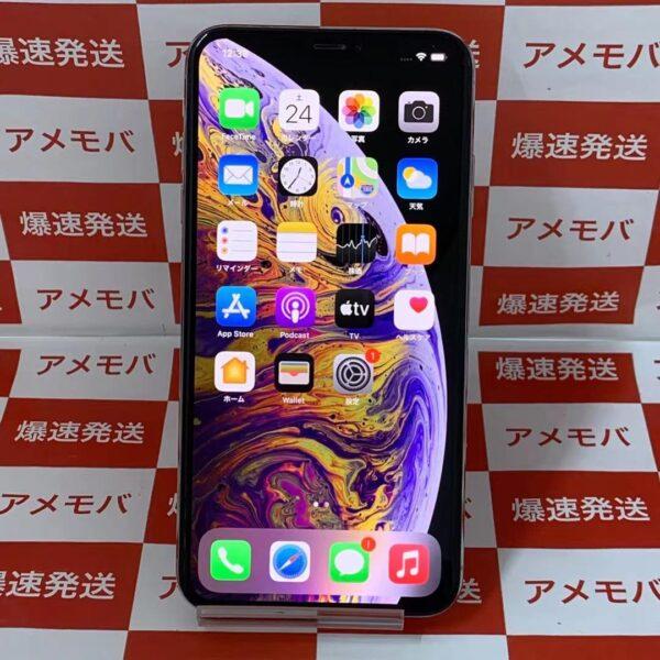 iPhoneXS Max SoftBank版SIMフリー 256GB MT6V2J/A A2102-正面