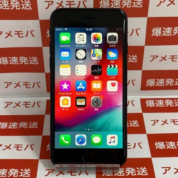 iPhone7 UQmobile版SIMフリー 32GB MNCE2J/A A1779 美品-正面