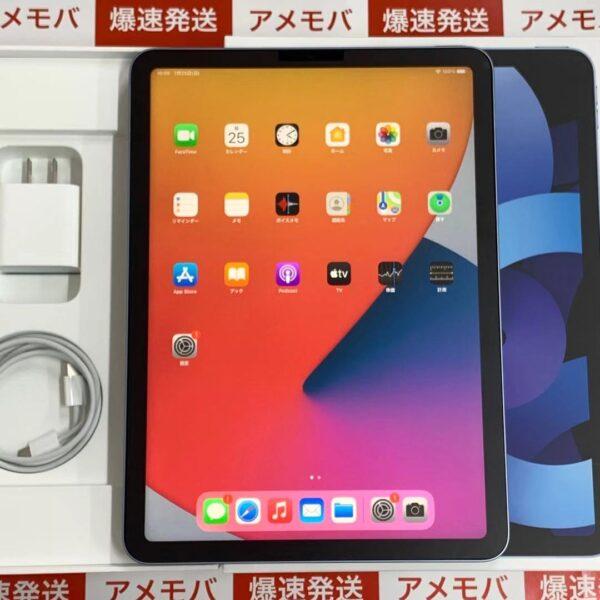iPad Air 第4世代 Wi-Fiモデル 256GB MYFY2J/A A2316-正面