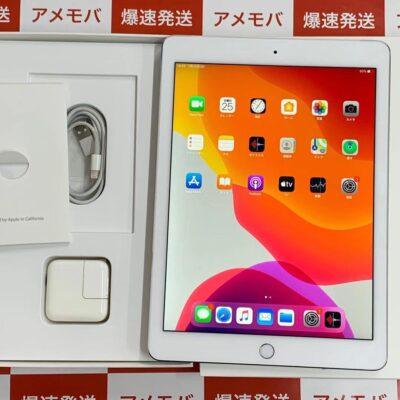 iPad Air 第2世代 au 32GB MNVQ2J/A A1567