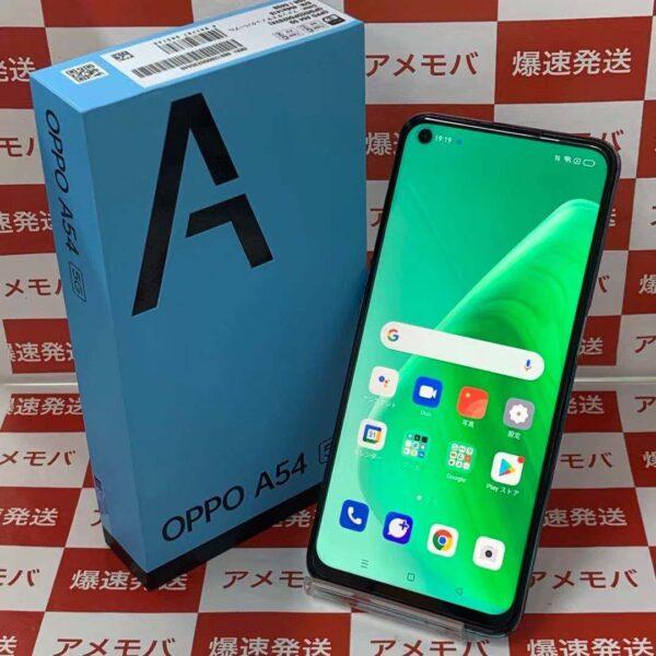 OPPO A54 5G OPG02 au 64GB SIMロック解除済-正面