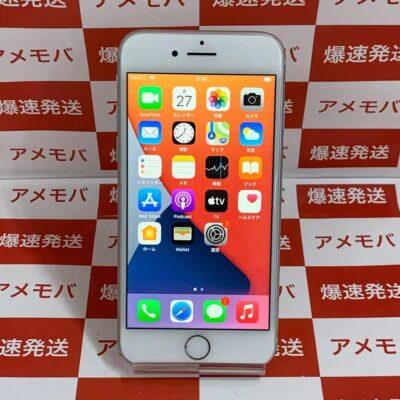 iPhone8 SoftBank版SIMフリー 256GB MQ852J/A A1906