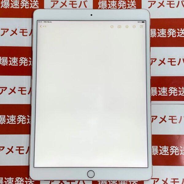 iPad Pro 10.5インチ SoftBank 512GB NPMH2J/A A1709-正面