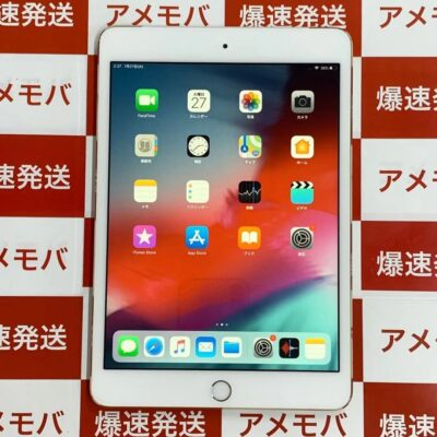 iPad mini 3 au 128GB MGYU2J/A A1600