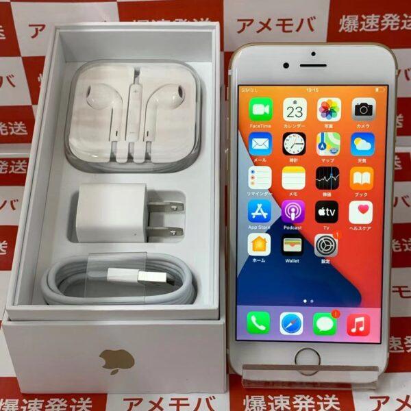 iPhone6s SoftBank版SIMフリー 32GB MN112J/A A1688 極美品-正面