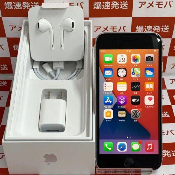 iPhoneSE 第2世代 SoftBank版SIMフリー 256GB MXVU2J/A A2296-正面