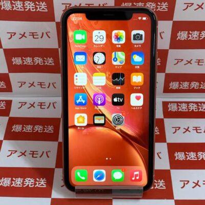 iPhoneXR SoftBank版SIMフリー 128GB MT0T2J/A A2106 美品