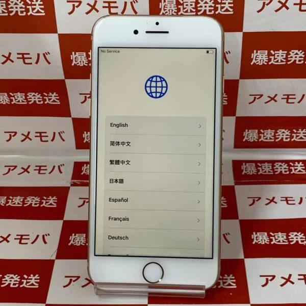 iPhone8 au版SIMフリー 256GB NQ862J/A A1906-正面