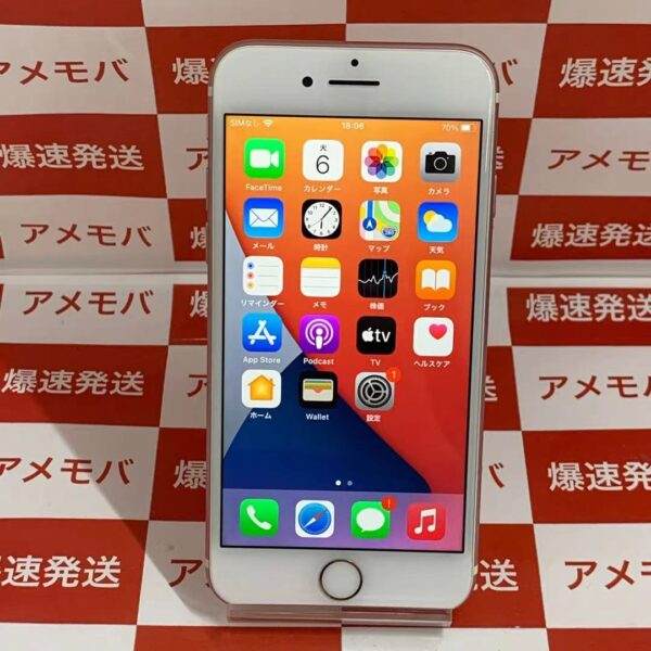 iPhone7 au版SIMフリー 32GB MNCJ2J/A A1779 極美品-正面