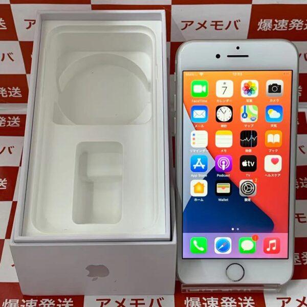 iPhone8 SoftBank版SIMフリー 64GB MQ792J/A A1906 極美品-正面