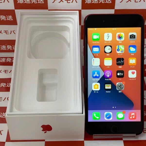 iPhone8 Plus docomo版SIMフリー 256GB MRTM2J/A A1898 極美品-正面