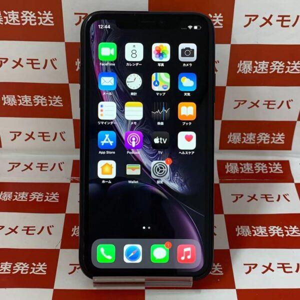 iPhoneXR SoftBank版SIMフリー 128GB MT0G2J/A A2106-正面