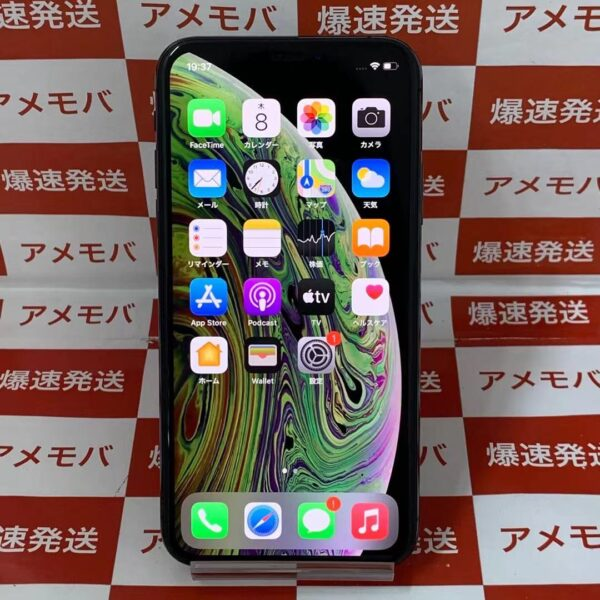 iPhoneXS docomo版SIMフリー 64GB MTAW2J/A A2098 極美品-正面
