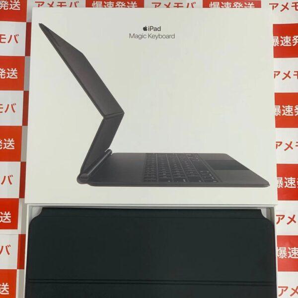 12.9インチiPad Pro(第4世代)用 Magic Keyboard MXQU2J/A A1998-正面