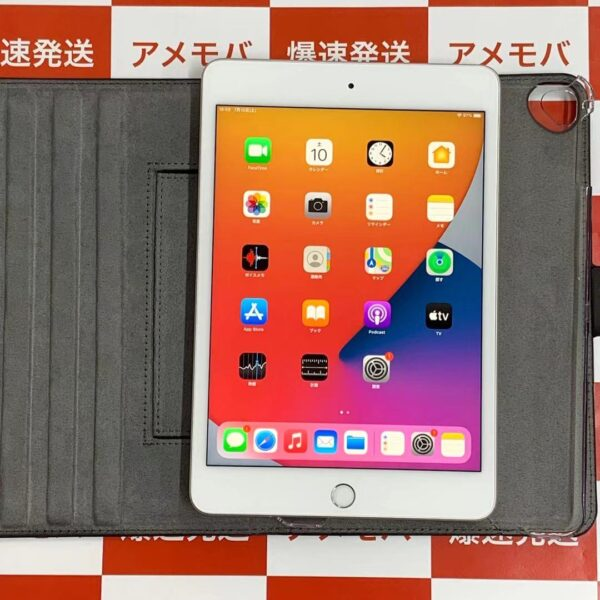 iPad mini 5 Wi-Fiモデル 64GB MUQX2J/A A2133-正面