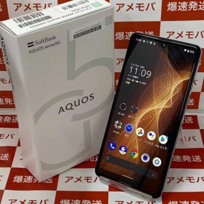 AQUOS sense5G SoftBank 64GB SIMロック解除済み