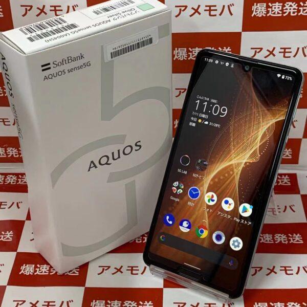 AQUOS sense5G SoftBank 64GB SIMロック解除済み-正面