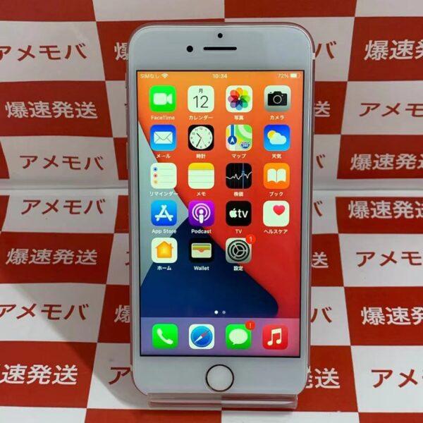 iPhone7 SoftBank版SIMフリー 128GB NNCN2J/A A1779-正面
