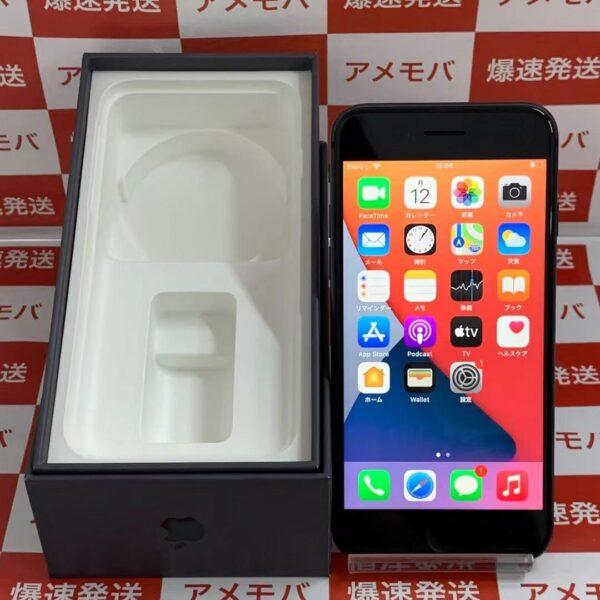 iPhone8 SoftBank版SIMフリー 64GB MQ782J/A A1906 極美品-正面