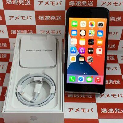 iPhoneSE 第2世代 UQmobile版SIMフリー 64GB MHGP3J/A A2296