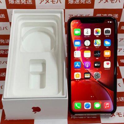 iPhoneXR docomo版SIMフリー 64GB MT062J/A A2106 美品