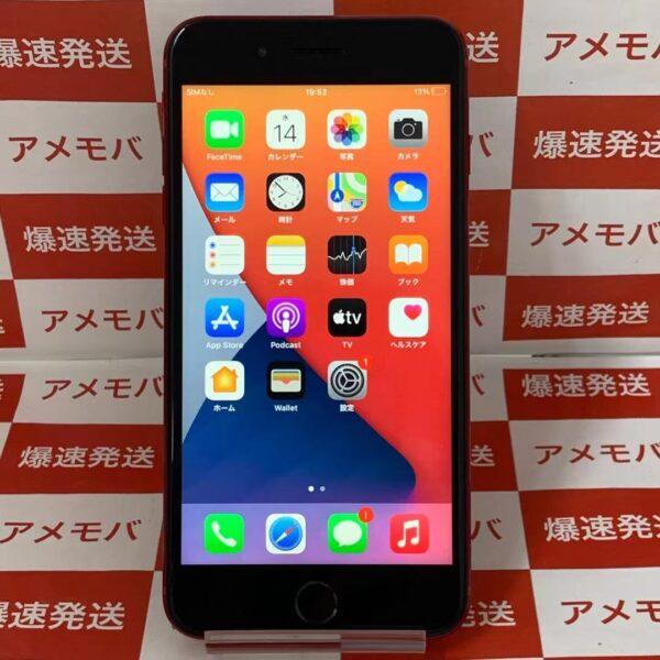iPhone8 Plus docomo版SIMフリー 64GB NRTL2J/A A1898-正面