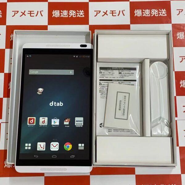 dtab d-01G docomo 16GB docomo 新品同様品-正面
