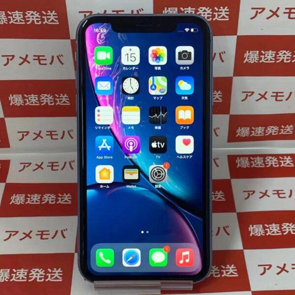 iPhoneXR au版SIMフリー 128GB MT0U2J/A A2106-正面