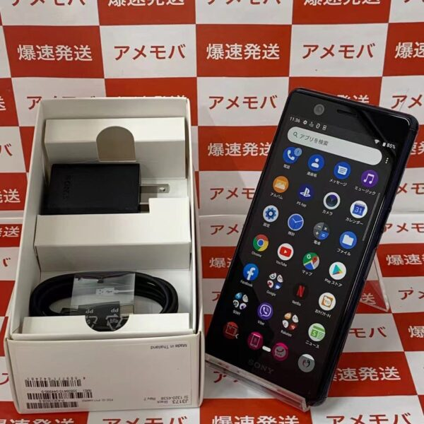 Xperia Ace J3173 SIMフリー 64GB 楽天モバイル-正面