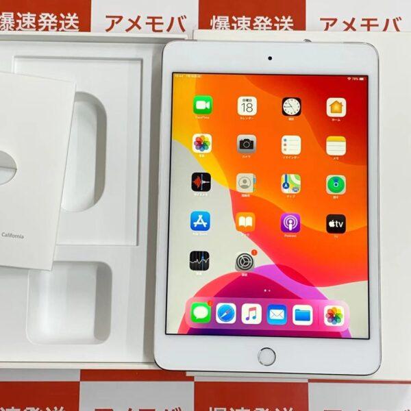 iPad mini 4 docomo版SIMフリー 128GB MK772J/A A1500-正面