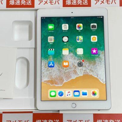 iPad Air 第2世代 docomo 64GB MGHY2J/A A1567