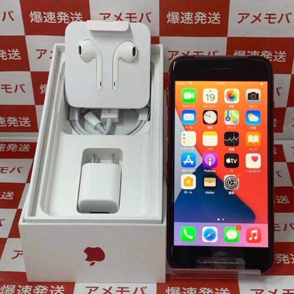 iPhone8 Apple版SIMフリー 64GB NRRY2J/A A1906-正面