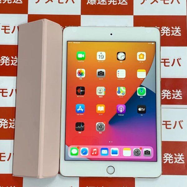iPad mini 4 docomo版SIMフリー 16GB MK712J/A A1550-正面