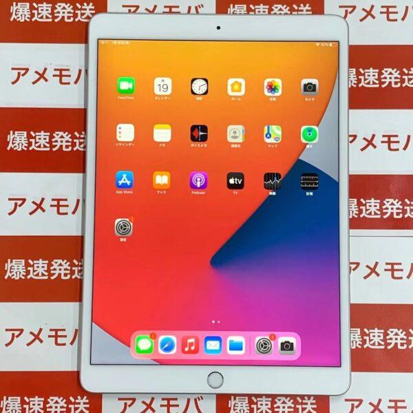 iPad Air 第3世代 Wi-Fiモデル 64GB MUUK2J/A A2152-正面