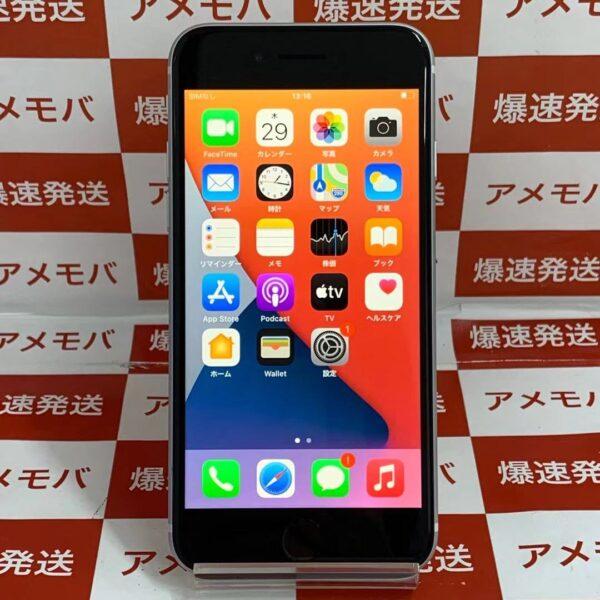 iPhoneSE 第2世代 au版SIMフリー 64GB MR6N2J/A A2296-正面