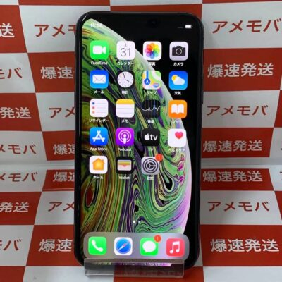 iPhoneXS docomo版SIMフリー 64GB MTAW2J/A A2098
