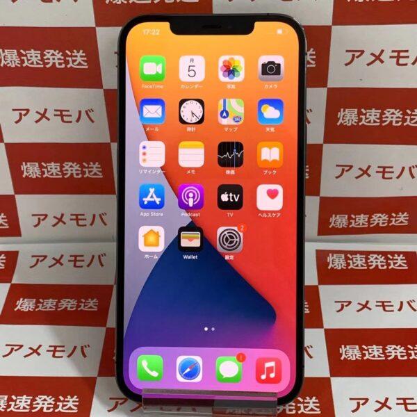 iPhone12 Pro Max Apple版SIMフリー 128GB MGCU3J/A A2410 正面