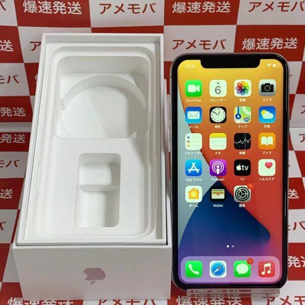 iPhoneX au版SIMフリー 64GB MQAY2J/A A1902 美品-正面