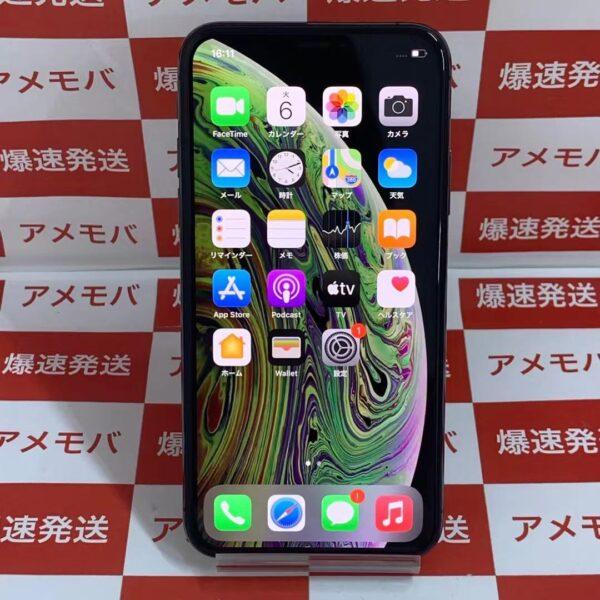 iPhoneXS docomo版SIMフリー 64GB MTAW2J/A A2098-正面