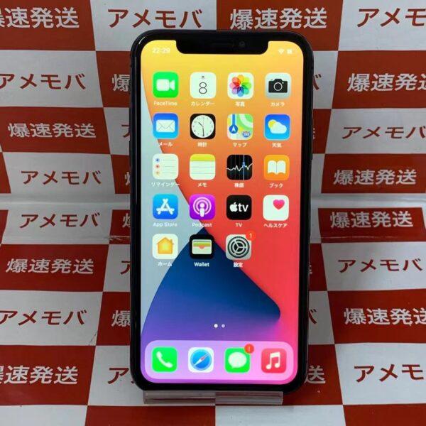 iPhoneX SoftBank版SIMフリー 64GB MQAX2J/A A1902 極美品-正面