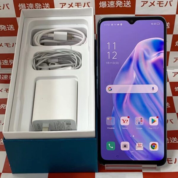 OPPO Reno3 A Y!mobile 128GB SIMロック解除済み-正面