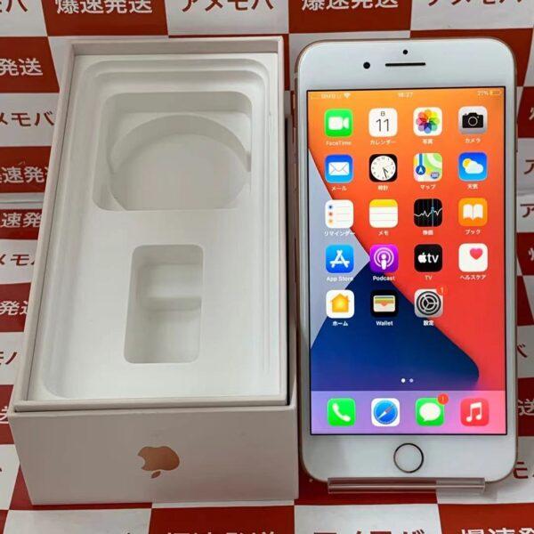 iPhone8 Plus SoftBank版SIMフリー 256GB MQ9Q2J/A A1898-正面