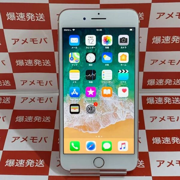 iPhone7 Plus au版SIMフリー 128GB MN6J2J/A A1785-正面