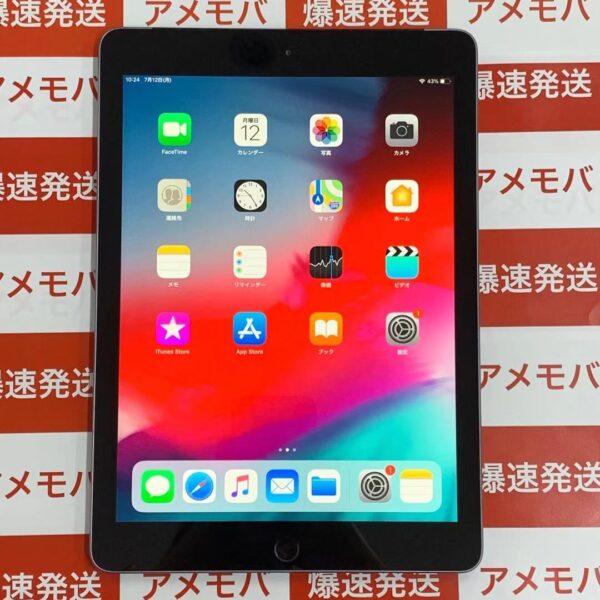 iPad 第6世代 SoftBank版SIMフリー 32GB MR6N2J/A A1954-正面