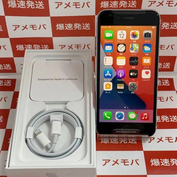 iPhoneSE 第2世代 UQmobile版SIMフリー 64GB MHGQ3J/A A2296-正面