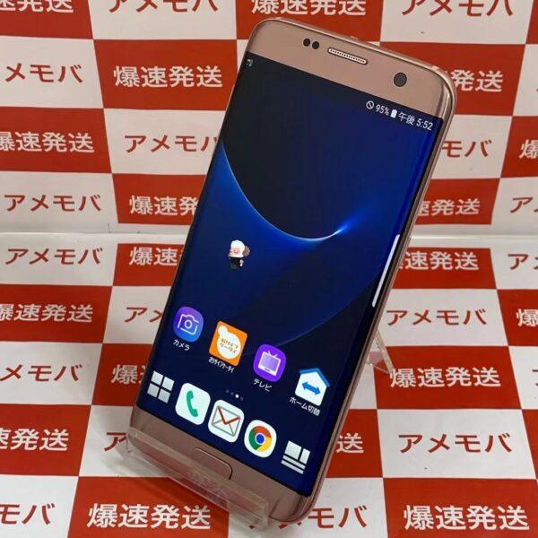 Galaxy S7 edge SC-02H docomo 32GB SIMロック解除済み-正面
