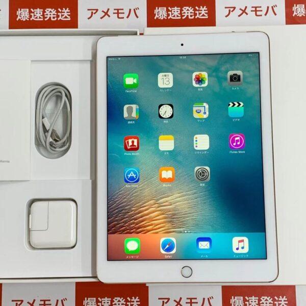 iPad Air 第2世代 docomo 16GB MH1C2J/A A1567-正面