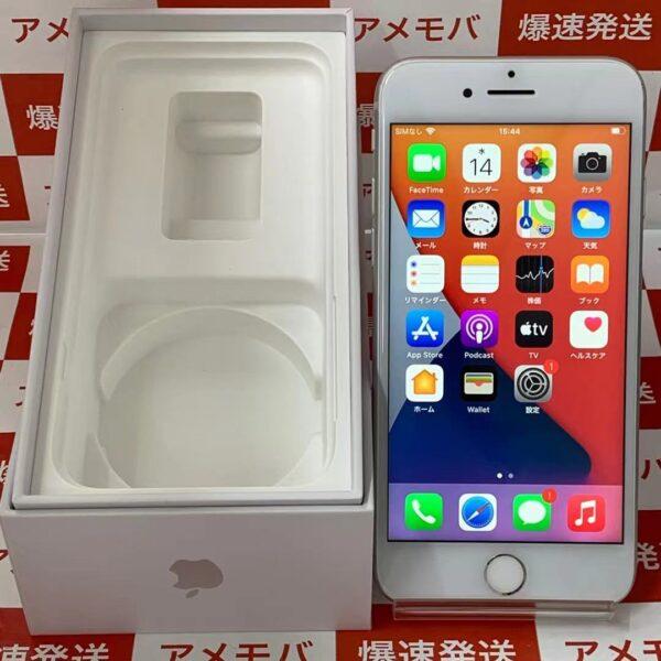 iPhone8 docomo版SIMフリー 64GB MQ792J/A A1906-正面